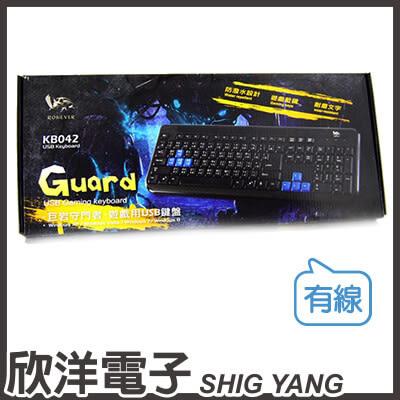 Guard 巨岩守門者遊戲鍵盤 KB042 (PS-U01SB)/USB有線鍵盤