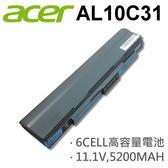 ACER 6芯 日系電芯 AL10C31 電池 GETWAY EC19C-A52C/S EC19C-N52C/B EC19C-N52 EC19C07U EC13N