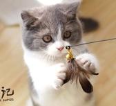 貓咪玩具實木逗貓棒貓玩具木質手工逗貓棒老鼠貓咪玩具套裝 傑克傑克館