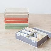 內衣襪子收納盒抽屜式布藝有蓋韓式裝內褲文胸分格家用整理儲物盒 蘿莉小腳丫