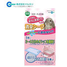 【zoo寵物商城】日本品牌MARUKAN...