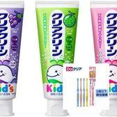 日本原裝 KAO 兒童牙膏(葡萄/草莓/哈蜜瓜)70g*3+牙刷(2歲以下)*6