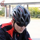 moon腳踏車頭盔騎行裝備四季男女款輕公路山地車安全帽單車頭盔
