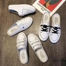 厚底半拖鞋女韓版拖鞋平底包頭涼拖時尚外穿小白鞋【時尚大衣櫥】
