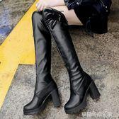 秋冬歐美加絨皮靴女靴加厚保暖長靴女過膝高跟百搭女鞋子〖夢露時尚女裝〗
