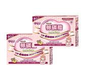 ✿優惠加購✿孕哺兒 卵磷脂金絲燕窩多機能細粉60包入 草莓口味 -2盒購