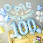 氣球 百日宴布置 寶寶百天裝飾100天百歲氣球1周歲派對用品公主背景牆 多色