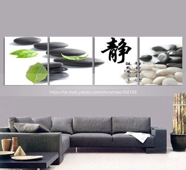 冰晶玻璃客廳沙發背景裝飾畫無框畫臥室風景墻壁畫四聯畫歲月靜好LJ-209376