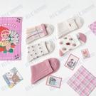 日系甜美可愛襪子女春夏薄款網眼網紗透氣棉ins潮粉色學生中筒襪