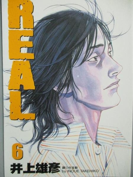 【書寶二手書T7/漫畫書_GRF】REAL 6_井上雄彥