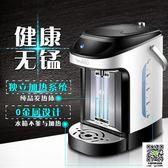 即熱式飲水機家用 3秒速熱開水機小型即開即熱式電熱水壺茶吧機器 igo宜品居家館