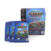 台灣深海研磨濃縮咖啡(15包)【山豬園咖啡】