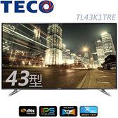 《特價》TECO東元 43吋FHD液晶電視 TL43K1TRE顯示器+視訊盒