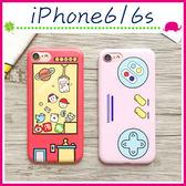 Apple iPhone6/6s 4.7吋 Plus 5.5吋 可愛夾娃娃機手機殼 卡通搖桿背蓋 Q版保護套 TPU手機套 保護殼