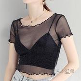 半截打底衫女短袖紗衣夏季新款亮絲短款網紗白色t恤內搭上衣 618促銷
