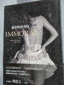 【書寶二手書T5/翻譯小說_JKF】霧中的蕾雪兒_布萊恩 / 弗利曼