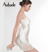 Aubade蠶絲S-XL後背交叉短襯裙(珍珠白)MS42