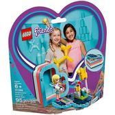 樂高積木 LEGO《 LT41386 》Friends 姊妹淘系列 -   斯蒂芬妮的夏日心型盒╭★ JOYBUS玩具百貨