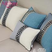 靠墊女王紅木新中式棉麻條紋大沙發抱枕靠枕客廳座椅床頭腰枕靠背LX  夏季上新