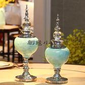 618好康又一發||歐式擺件家居裝飾品工藝品桌面陶瓷