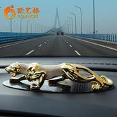 歐藝格創意汽車擺件裝飾品