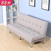 沙發可折疊沙發床兩用小戶型多功能1.5米1.8客廳簡約三人布藝懶人沙發 【免運快出】