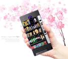 [J9110 軟殼] SONY Xperia 1 j9110 手機殼 保護套 外殼 自動販賣機