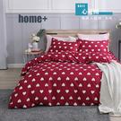 【BEST寢飾】雲絲絨 鋪棉兩用被床包組 單人 雙人 加大 特大 均一價 心花開 舒柔棉 台灣製造