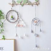 日式鐵藝小鳥清新風鈴臥室房間掛飾門飾創意女生裝飾掛件生日禮物