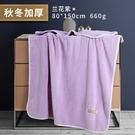 浴巾家用加大加厚比純棉全棉吸水大人大款超大特大號裕巾裹巾欲巾