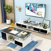 簡易電視櫃茶幾現代簡約小戶型迷你組合家具套裝伸縮客廳地櫃臥室WY 【快速出貨八五折鉅惠】