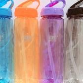 水杯 【KCP015】輕巧吸管彩色OZ25運動水壺700ml -123ok