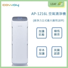 免運 現貨 全新 快速出【Coway】AP-1216L 綠淨力 空氣清淨機 草本加護瀘網 靜音 智慧感應 適用18坪數