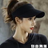 帽子女棒球帽頭頂空漏頂無頂帽子舌不壓頭發的防曬海邊跑步遮陽帽 自由角落