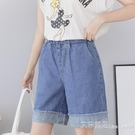 五分牛仔褲 夏季胖mm超大碼顯瘦牛仔短褲女bf寬鬆學生寬管褲休閒五分褲200斤最低價 【快速出貨】