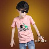 (低價促銷)男童短袖童裝兒童2018新品夏裝半袖中大童男孩棉質潮體恤寶寶男童短袖t恤