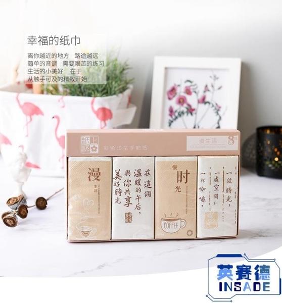 【8包】彩色印花卡通手帕紙便攜式抽紙可愛衛生紙巾【英賽德3C數碼館】