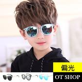 OT SHOP太陽眼鏡‧中大兒童款偏光太陽眼鏡‧簡約金屬膠框‧亮黑/藍/紫/灰/透明‧現貨NK14