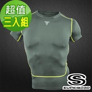 【SUPEROAD SPORTS】Full-Power 壓縮短袖緊身衣3入組-灰綠色+隨機