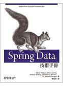 (二手書)Spring Data技術手冊
