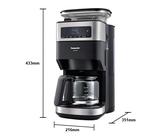 《Panasonic 國際牌》雙研磨美式咖啡機 NC-A700