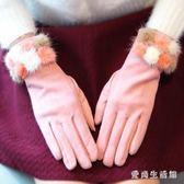 手套 女士秋冬季保暖韓版學生可愛加厚加絨甜美防滑麂皮絨 AW6244『愛尚生活館』