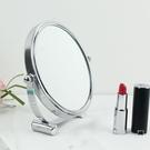 化妝鏡 雙面化妝鏡高清放大臺式美容鏡子學生宿舍便攜公主鏡