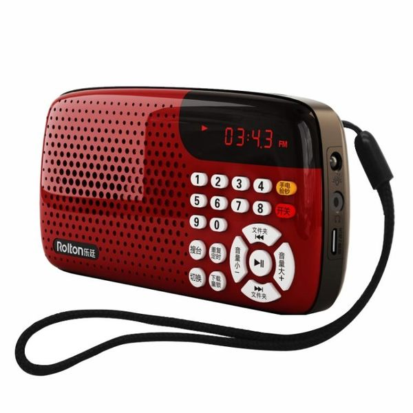 Rolton/樂廷 W105收音機老人充電迷你小音響插卡音箱便攜式播放器【母親節禮物八九折任搶】