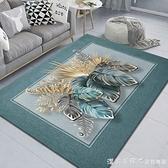 簡約現代北歐式田園美式家用地毯客廳沙發茶幾地毯臥室滿鋪床邊墊NMS【美眉新品】