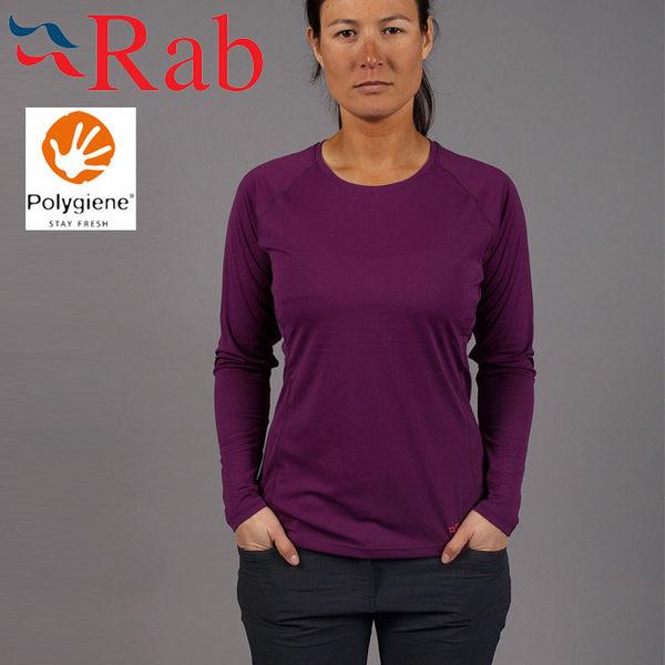 Rab 英國 QBU44-BY莓果紫 女抗菌排汗長袖T恤