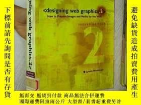 二手書博民逛書店DESIGNING罕見WEB GRAPHICS.2 設計網頁圖形