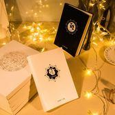 伊人閣 筆記本大日記本十二星座本禮盒裝