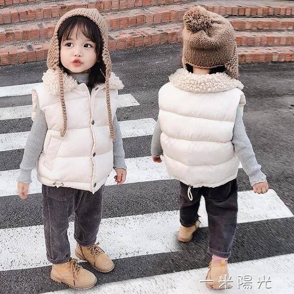 兒童棉背心秋冬裝加厚男童女童寶寶羽絨棉馬甲中小童保暖棉服外套  一米陽光