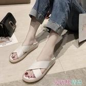 坡跟涼鞋 涼鞋女仙女風平底2020新款夏季果凍運動羅馬鞋兩穿交叉涼拖ins潮 愛麗絲